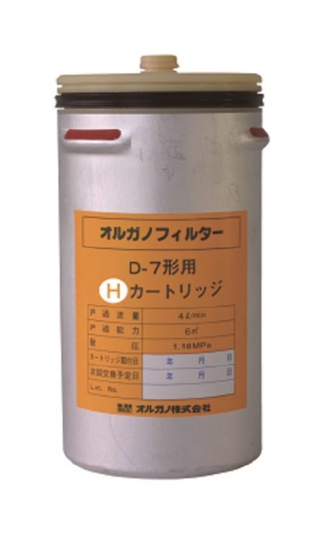00153_D-7 HⅡ