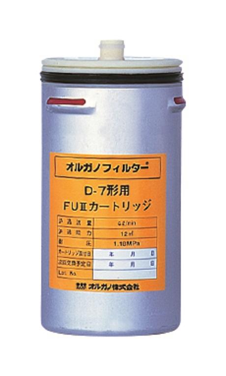 00160_D-7 FU-Ⅱ