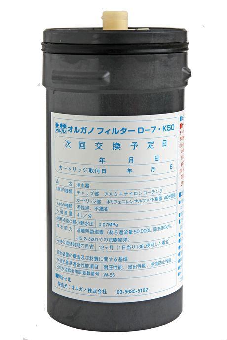 00147_D-7 K50