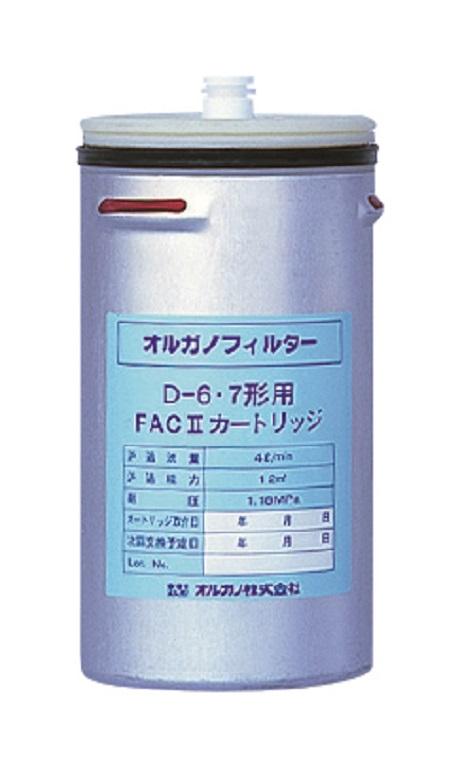 00162_D-7 FACⅡ