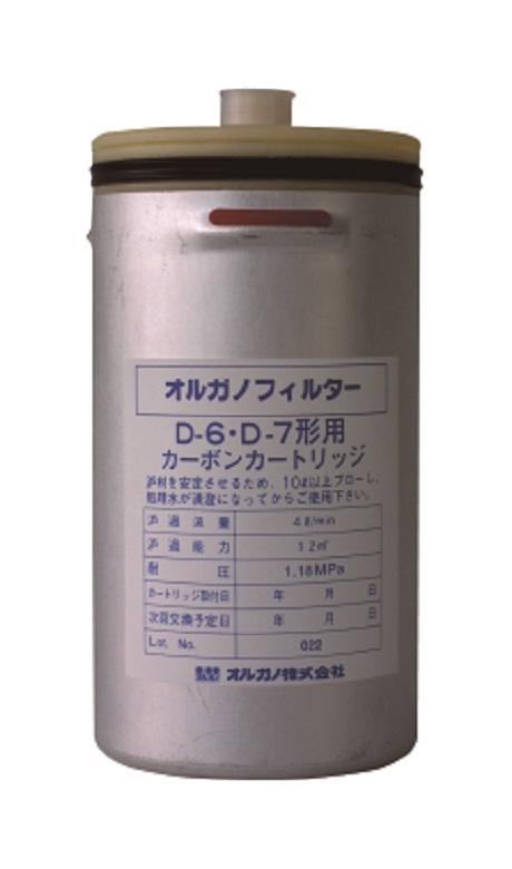 00164_D-7 カーボン