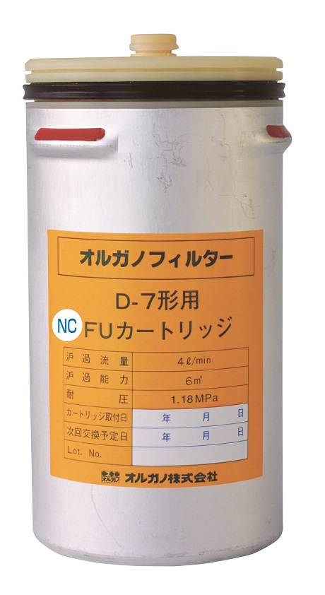 00170_D-7 FU-NC