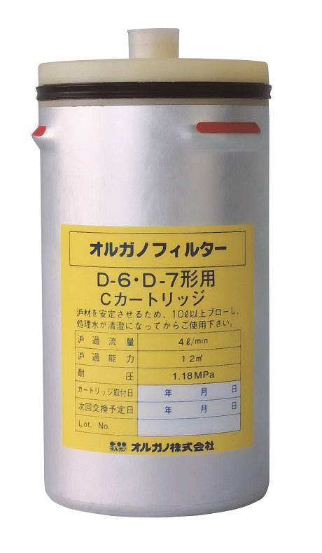 00171_D-7 C