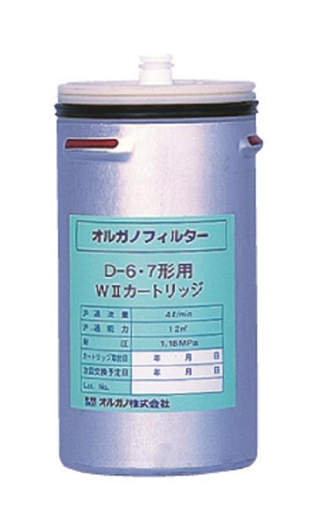 00172_D-7 WⅡ