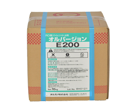 00094_オルパージョンE200