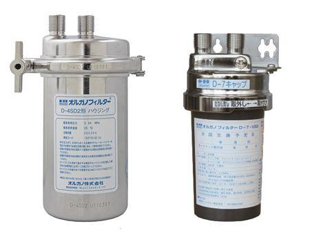 業務用浄水器(オルガノフィルター)